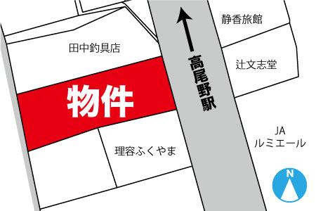 高尾野駅前 売り地